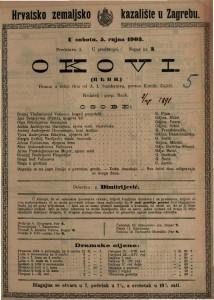 Okovi drama u četiri čina / od A. I. Sumbatova