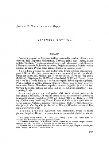 Kičevska kotlina / J. F. Trifunoski