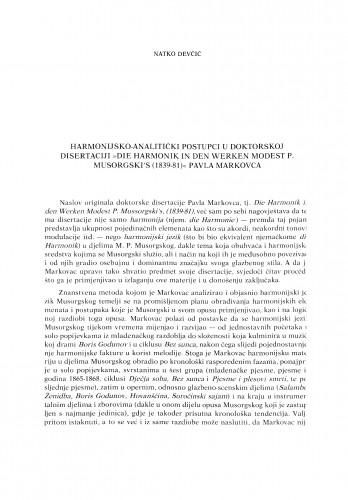 Harmonijsko-analitički postupci u doktorskoj disertaciji
