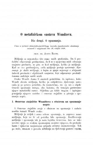 O metafizičkom sustavu Wundtovu