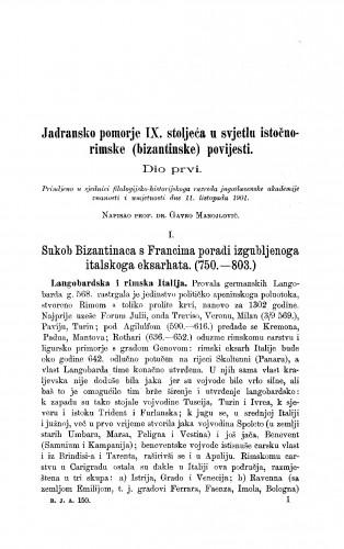 Jadransko primorje IX. stoljeća u svijetlu istočne-rimske (bizantinske) povijesti