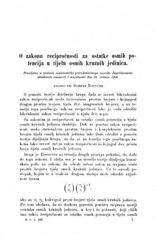 O zakonu recipročnosti za ostatke osmih potencija u tijelu osmih kružnih jedinica