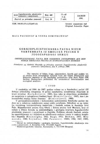 Gornjopleistocenska fauna nižih vertebrata iz Smolućke pećine u jugozapadnoj Srbiji
