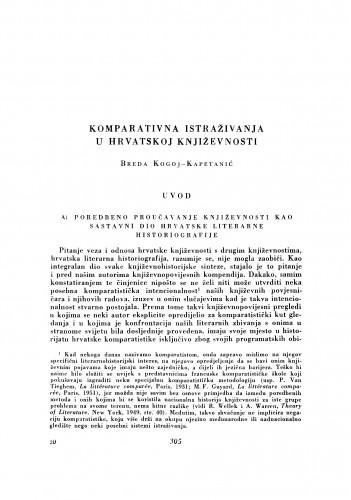Komparativna istraživanja u hrvatskoj književnosti