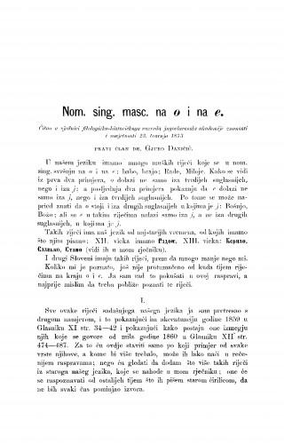 Nom. sing. masc. na o i na e : RAD