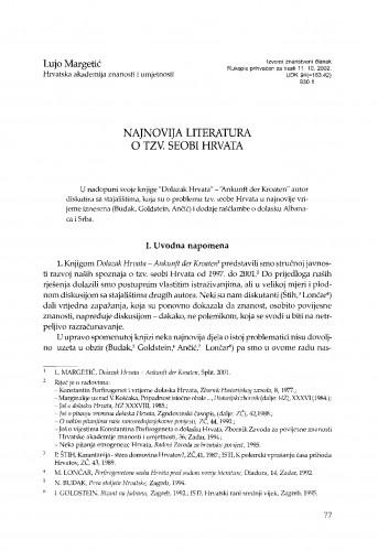 Najnovija literatura o tzv. seobi Hrvata
