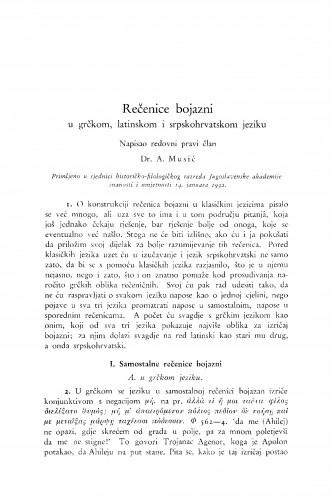 Rečenice bojazni u grčkom, latinskom i srpsko-hrvatskom jeziku