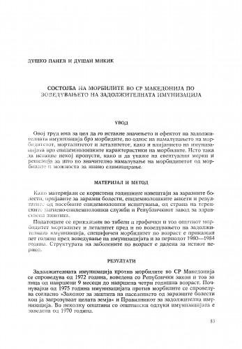 Sostojba na morbilite vo SR Makedonija po voveduvanjeto na zadolžitelnata imunizacija