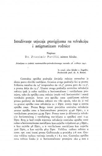 Istraživanje utjecaja pterigijuma na refrakciju i astigmatizam rožnice
