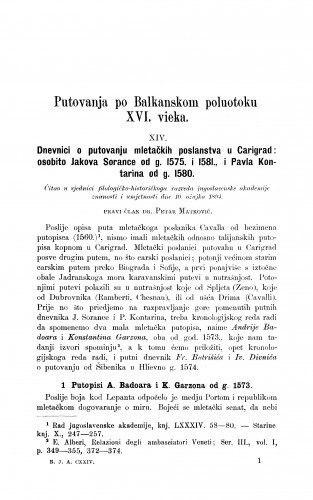 Putovanja po Balkanskom poluotoku XVI. vieka
