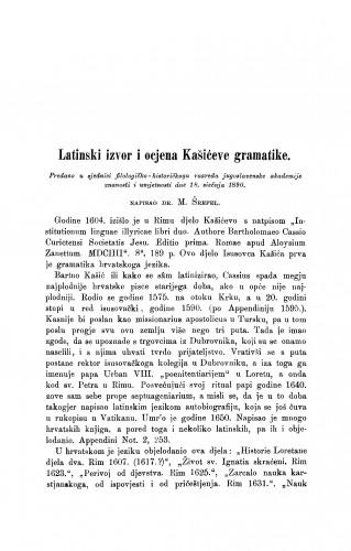 Latinski izvor i ocjena Kašićeve gramatike