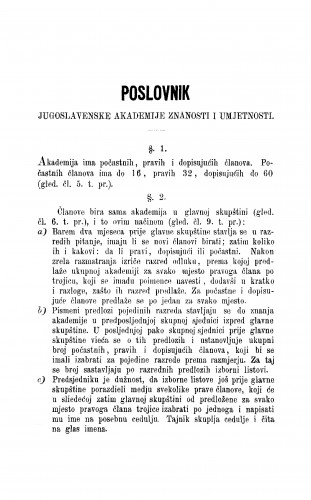 Poslovnik Jugoslavenske akademije znanosti i umjetnosti : RAD