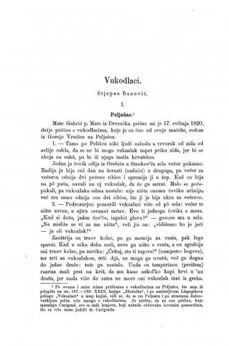 Vukodlaci / S. Banović