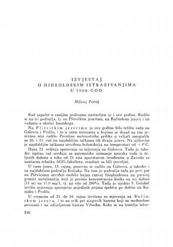 Izvještaj o hidrološkim istraživanjima u 1960. god / M. Petrik