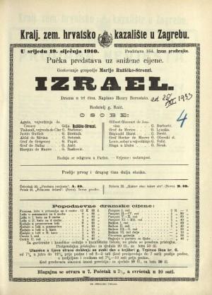 Izrael Drama u tri čina  =  Israël