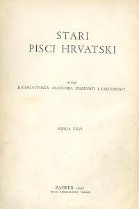 Pjesme Antuna Kanižlića, Antuna Ivanošića i Matije Petra Katančića : Stari pisci hrvatski