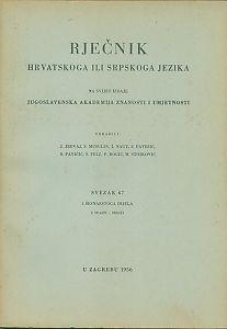 Sv. 67 : 1 šesnaestoga dijela : 2. spasti-srditi. : Rječnik hrvatskoga ili srpskoga jezika