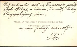 Aleksandar Freudenreich (Veleštovani gospodine!)