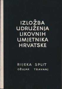 Izložba Udruženja likovnih umjetnika Hrvatske