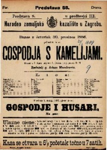 Gospodja s kamelijami Dramn u 5 činah / napisao A. Dumas (sin)