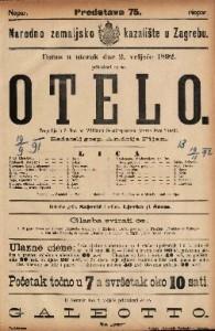 Otelo Tragedija u 5 čina / od Williama Schakespeare-a