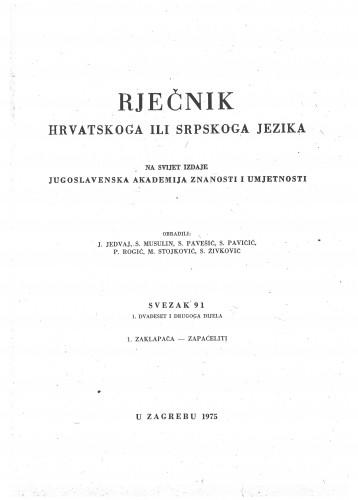 Sv. 91 : 1. dvadeset i drugoga dijela : zaklapača-zapaćeliti : Rječnik hrvatskoga ili srpskoga jezika