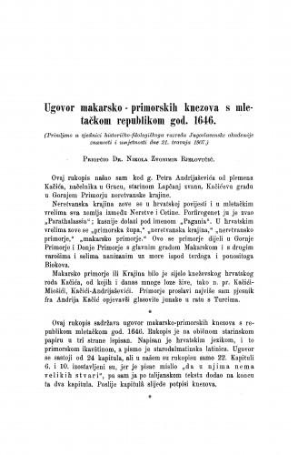 Ugovor makarsko-primorskih knezova s mletačkom republikom god. 1646. / Nikola Zvonimir Bjelovučić