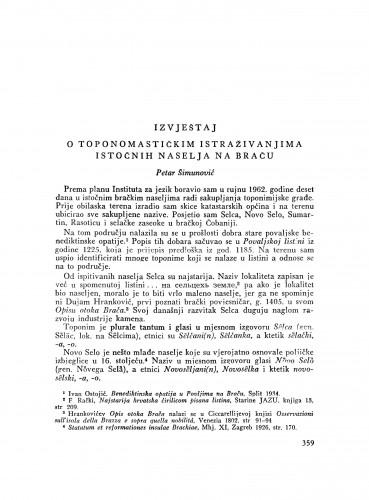 Izvještaj o toponomastičkim istraživanjima istočnih naselja na Braču / P. Šimunović