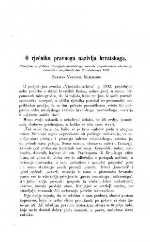 O rječniku pravnoga nazivlja hrvatskoga
