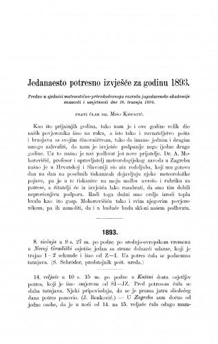 Jedanaesto potresno izvješće za godinu 1893.