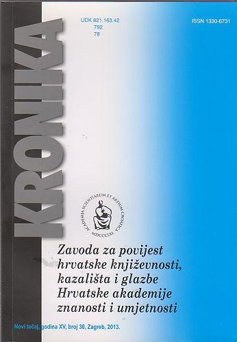 Kronika Zavoda za povijest hrvatske književnosti, kazališta i glazbe HAZU