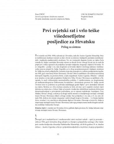 Prvi svjetski rat i vrlo teške višedesetljetne posljedice za Hrvatsku : prilog za sintezu : Posebna izdanja / Hrvatska akademija znanosti i umjetnosti, Zavod za znanstveni rad u Varaždinu