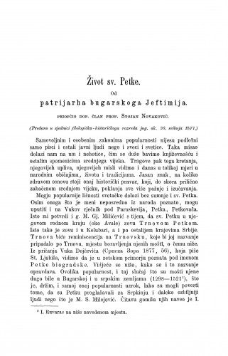 Život sv. Petke : od patrijarha bugarskoga Jeftimija / Stojan Novaković