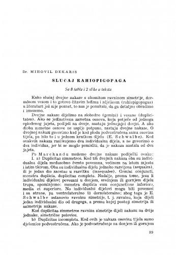 Slučaj rahiopigopaga