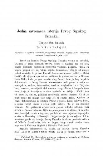 Jedna savremena istorija Prvog Srpskog Ustanka