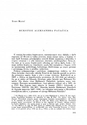 Rukopisi Aleksandra Patačića