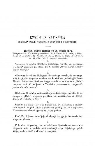 Izvodi iz zapisnika Jugoslavenske akademije znanosti i umjetnosti [1876] : RAD