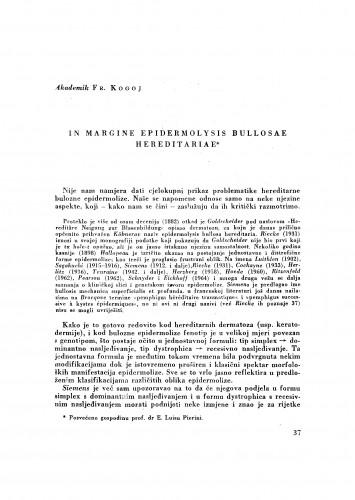 In margine epidermolysis bullosae hereditariae