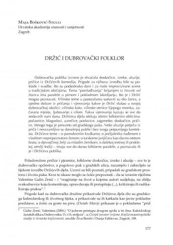 Držić i dubrovački folklor