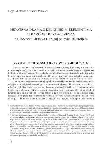 Hrvatska drama s religijskim elementima u razdoblju komunizma : književnost i društvo u drugoj polovici 20. stoljeća : Krležini dani u Osijeku