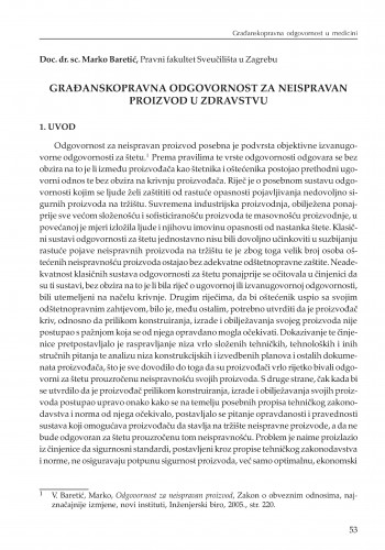 Građanskopravna odgovornost za neispravan proizvod u zdravstvu : [uvodno izlaganje] : Modernizacija prava