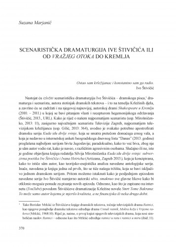 Scenaristička dramaturgija Ive Štivičića ili od Vražjeg otoka do Kremlja : Krležini dani u Osijeku
