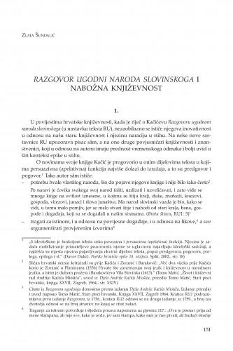 Razgovor ugodni naroda slovinskoga i nabožna književnost