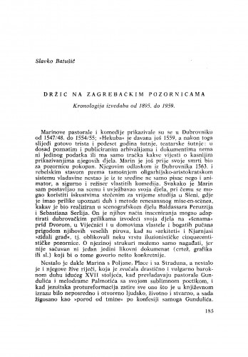 Držić na zagrebačkim pozornicama