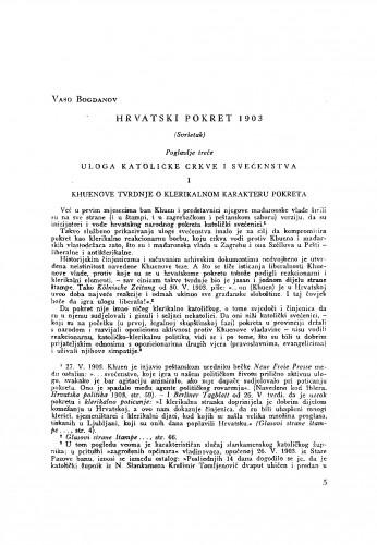 Hrvatski pokret 1903.