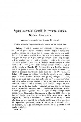 Srpsko-slovenski zbornik iz vremena despota Stefana Lazarevića / Stojan Novaković