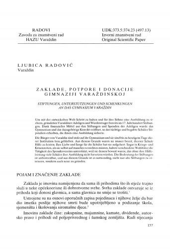 Zaklade, potpore i donacije Gimnaziji varaždinskoj : Radovi Zavoda za znanstveni rad Varaždin