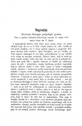 Napredak slovinske filologije pošljednih godina : RAD