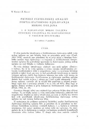 Prilozi fiziološkoj analizi fertilizatornog djelovanja mrkog ugljena