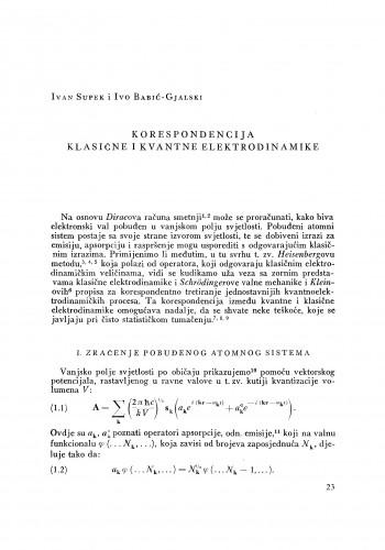 Korespondencija klasične i kvantne elektrodinamike